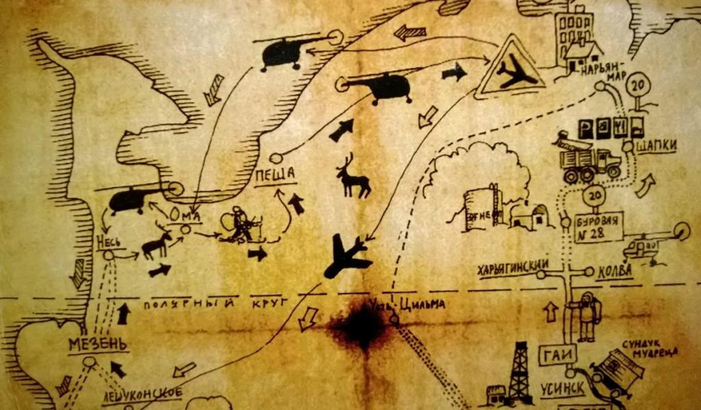 Экспедиция Индига