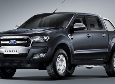 Ford официально представил Ranger 2015