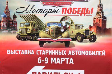 Илья Сорокин показал новую порцию автораритетов
