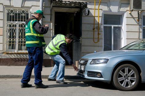 Генпрокуратура проверила МАДИ и Московское парковочное пространство