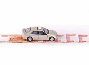 Автомобильный налог на роскошь ударит в спину