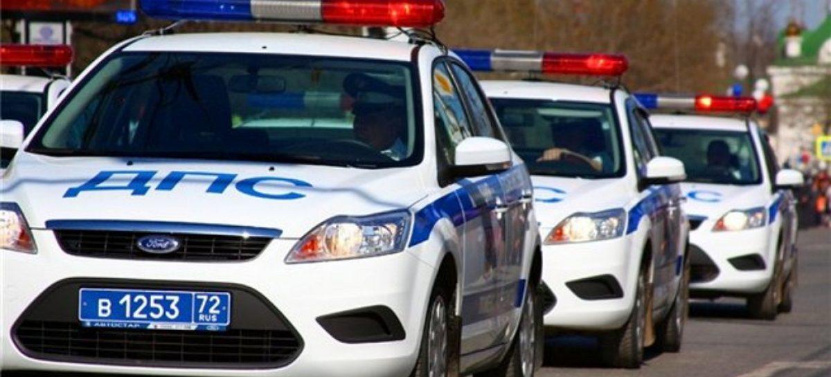 Попавший в аварию сможет наблюдать за приездом ДПС через смартфон