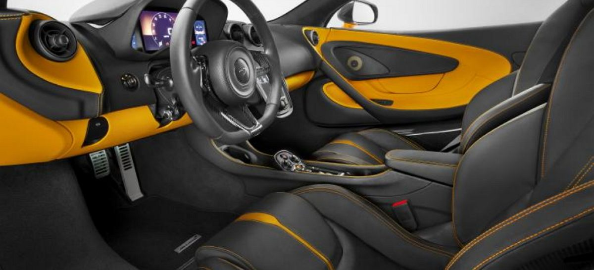Суперкар McLaren 570S показали до Нью-Йорка