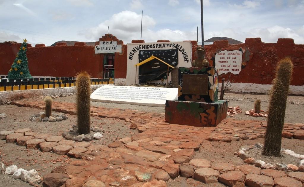 На границе Боливии и Чили
