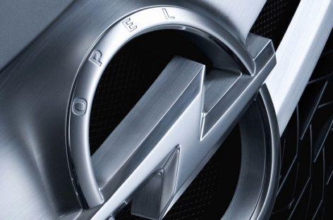 Peugeot-Citroen готовы к завершению сделки по покупке Opel
