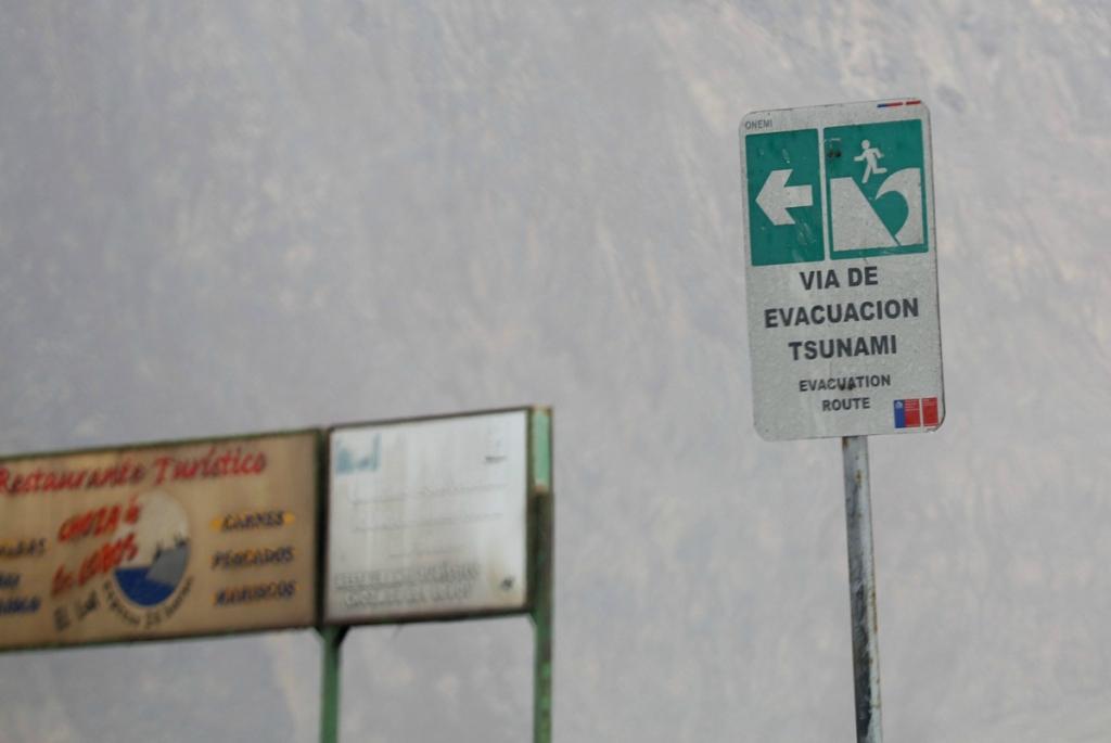 Осторожно, цунами