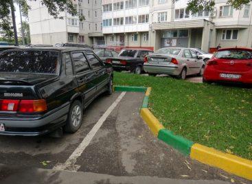 Да и вообще парковки можно не строить…