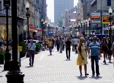 В Москве организуют еще 400 пешеходных зон