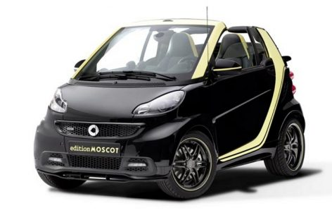 Smart выпускает лимитированное издание ForTwo Cabrio