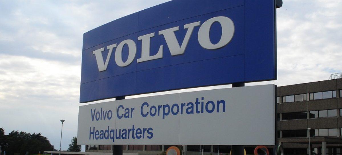 Полугодовая выручка Volvo Cars выросла до 130,1 млрд шведских крон за счёт рекордных результатов продаж