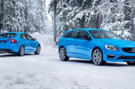 Volvo планирует выпуск новой партии Polestar
