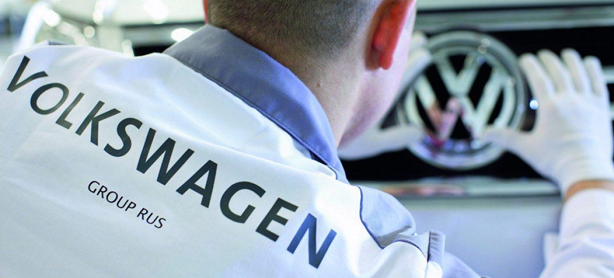 Volkswagen временно прекратил сборку Multivan и Caravelle в Калуге