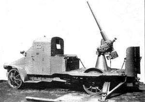 Зенитный бронеавтомобиль Остин