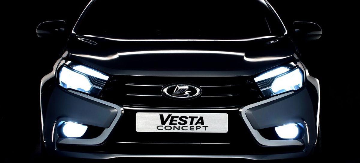 АвтоВАЗ представляет новый логотип LADA