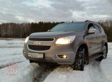 Тест-драйв Chevrolet Trailblazer: Полюбила тракториста