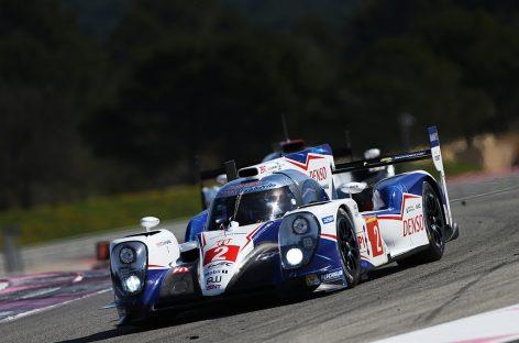 GAZOO Racing станет единственным спортивным подразделением Toyota