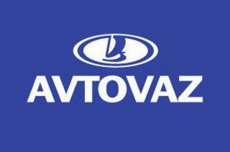 Alliance Rostec Auto B.V. увеличивает долю в капитале Автоваза