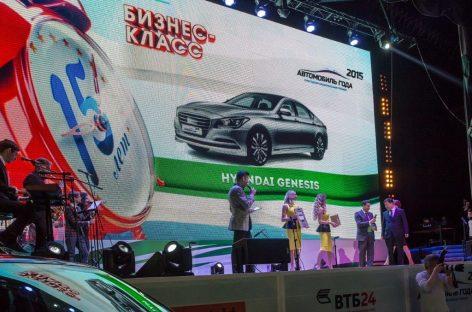 Hyundai стал обладателем премии «Автомобиль года 2015» в трех номинациях