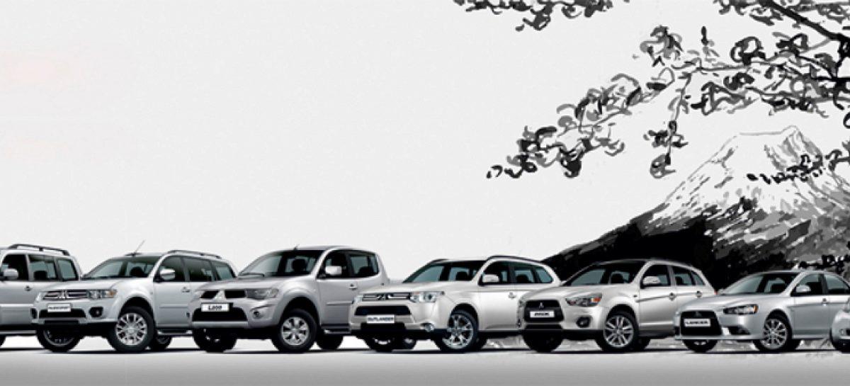 Mitsubishi хвалится финансовыми рекордами