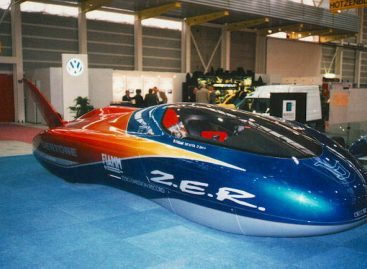 Электрокар Bertone Z.E.R. – скоростной, но с дизайном не задалось