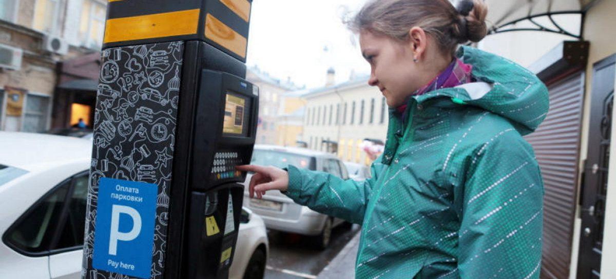 О расширении зоны платной парковки