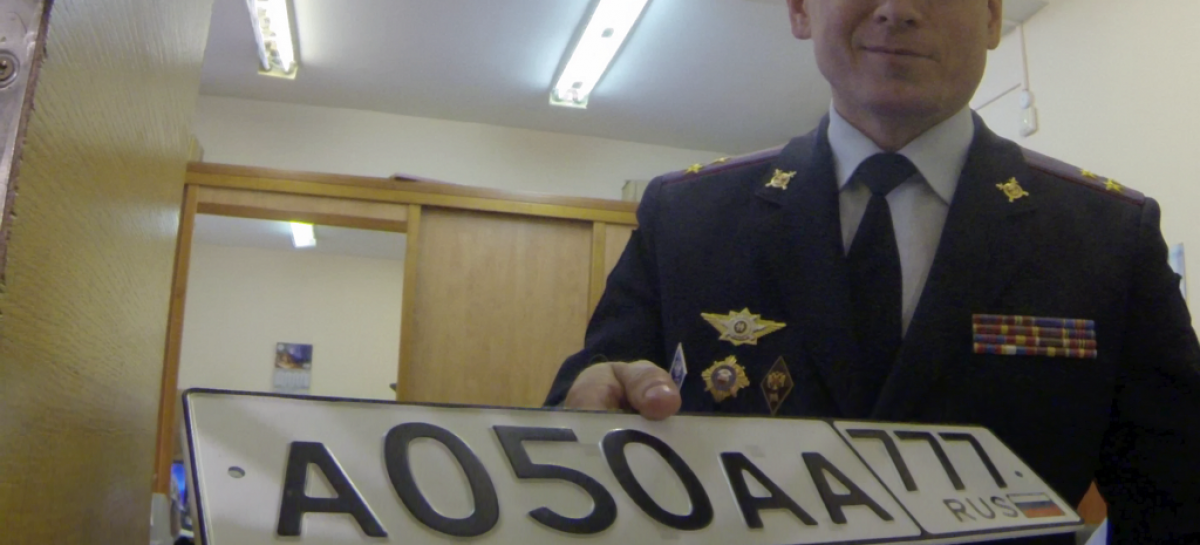 Автомобильные номера в Москве будут раздаваться методом случайных чисел