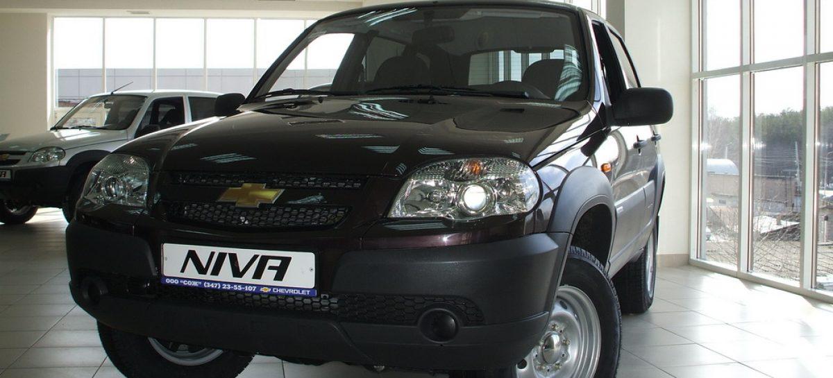 Chevrolet Niva можно будет купить по спеццене