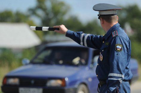 Инспектор ДПС сможет наказывать только за лично зафиксированные нарушения