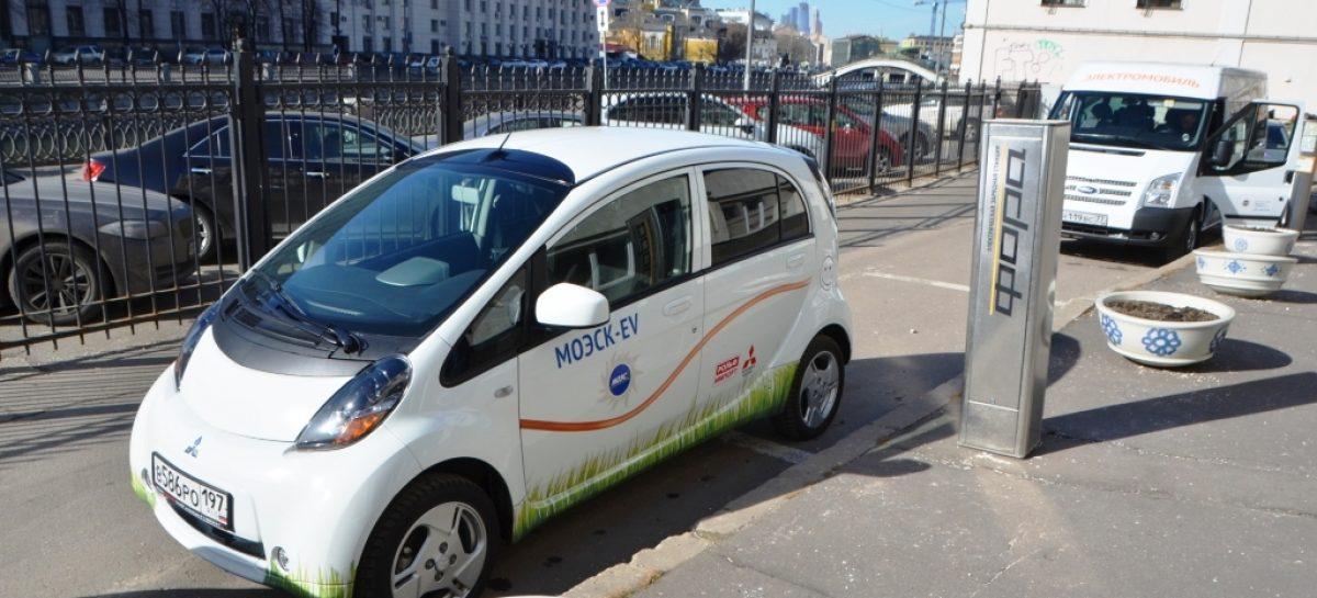 МОЭСК собирает заявки на установку электрозарядок