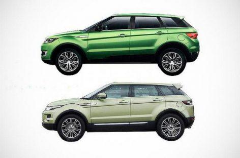 Клоны атакуют, Land Rover отступает
