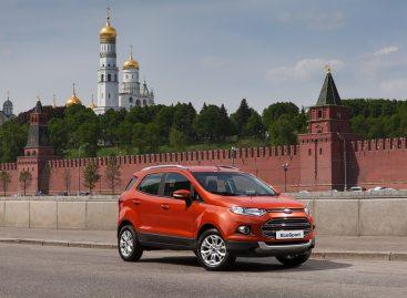 Ford установил специальные цены на новый Ford Mondeo и Ford EcoSport