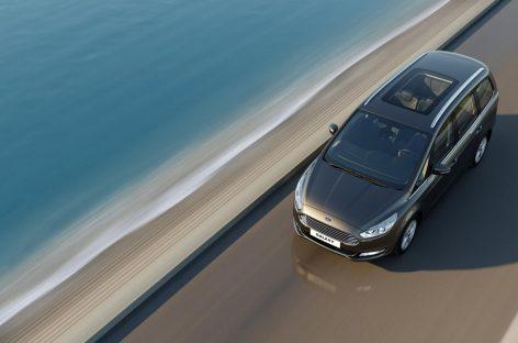 Ford Galaxy 3-го поколения – иллюзионистский видео-анонс