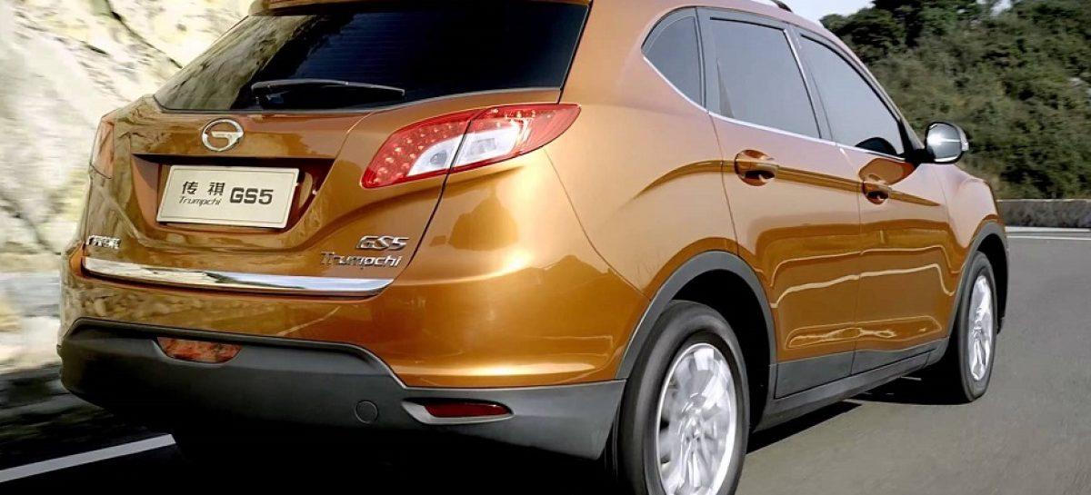 Автомобили GAC будут продаваться в России