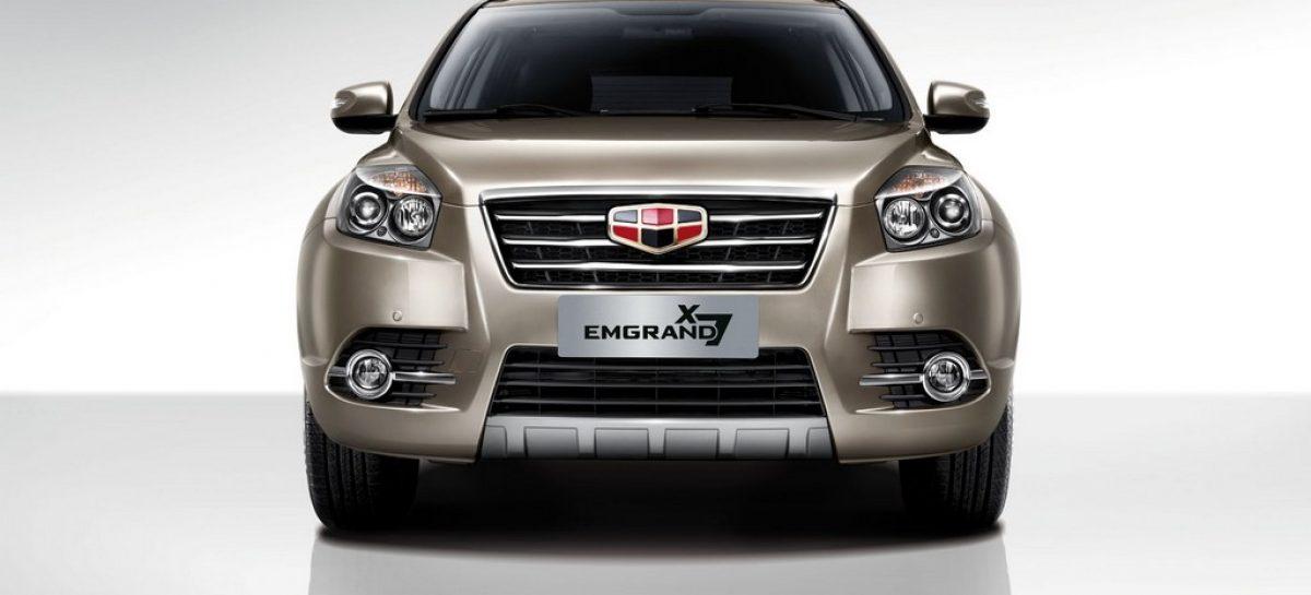 Geely cнижает цены на Emgrand X7 в России