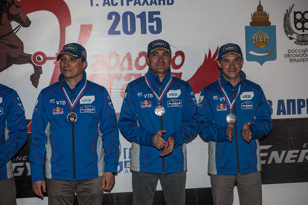 Команда «КАМАЗ-мастер» на ралли Золото Кагана-2015