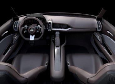 KIA Novo демонстрирует дизайн будущих автомобилей KIA
