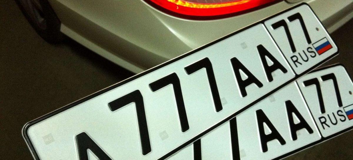 В России изменят автомобильные знаки