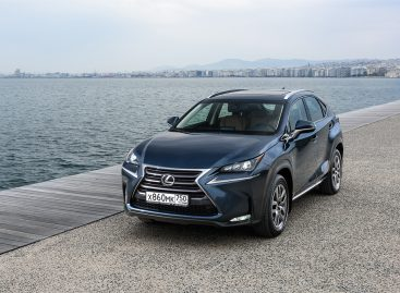 Lexus объявляет спеццены на NX и другие модели