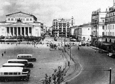 Уличная электрификация Москвы завершилась в 1937 году