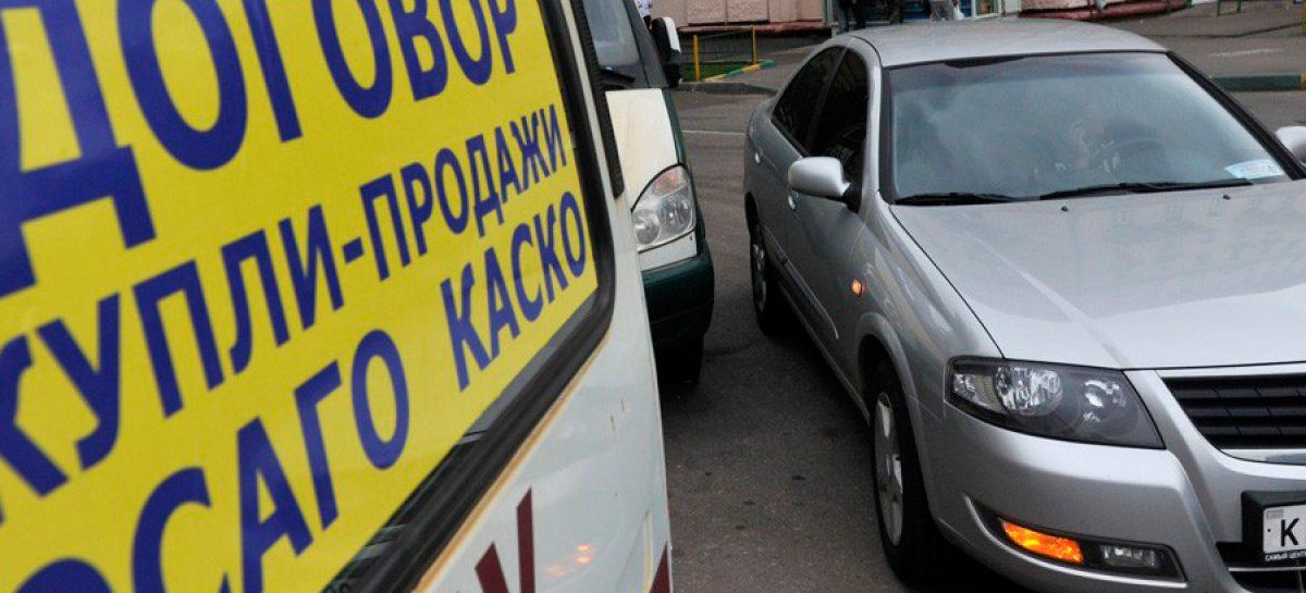 Автострахование в России отстает от других стран по уровню развития клиентского сервиса