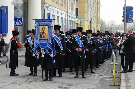 Кубанские казаки издали Православные ПДД