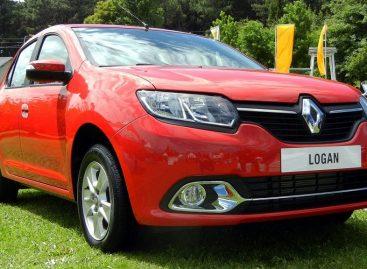 Автопроизводители снизили цены на автомобили