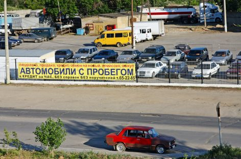 Россияне выбирают подержанные автомобили
