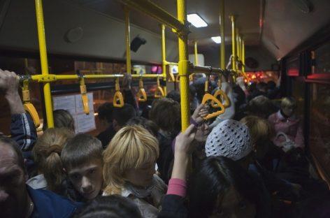Общественным транспортом пользуется 61% москвичей