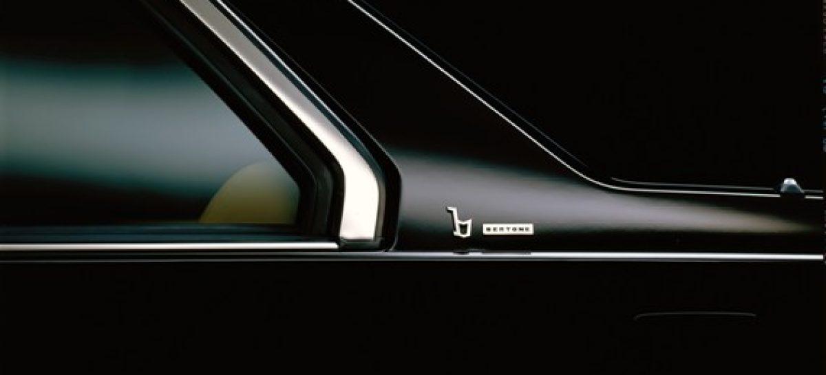 5 редких моделей от Volvo можно будет увидеть на выставке Techno-Classica Essen