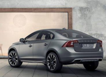 Volvo снизил цены на автомобили