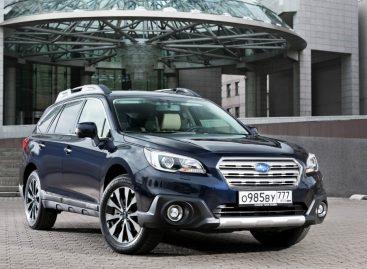 Тест-драйв Subaru Outback 2015: В поле воин