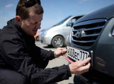 В Москве нехватка автомобильных номеров