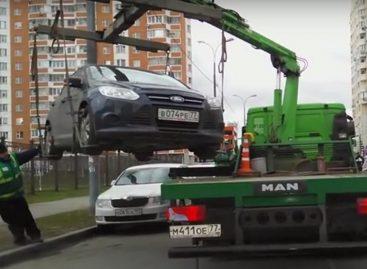 Что НЕ надо делать, если машину погрузил эвакуатор