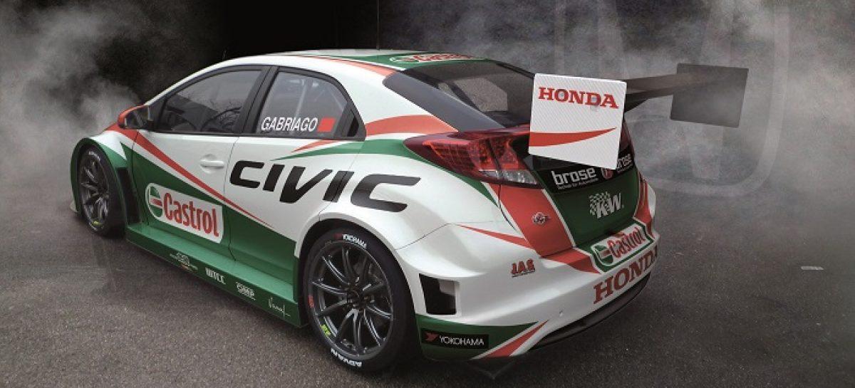 К Северной петле Honda готова